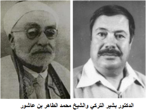 التراث بين النهضة اليابانية والنهضة العربية 2